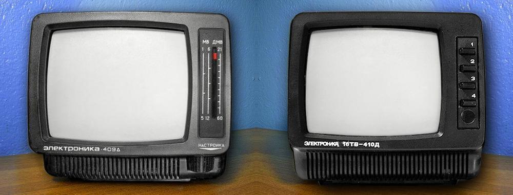 «Электроника 409Д» и «