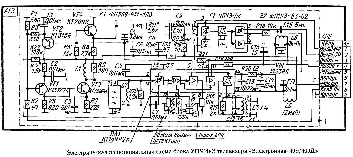селектор каналов ск-в-1с схема