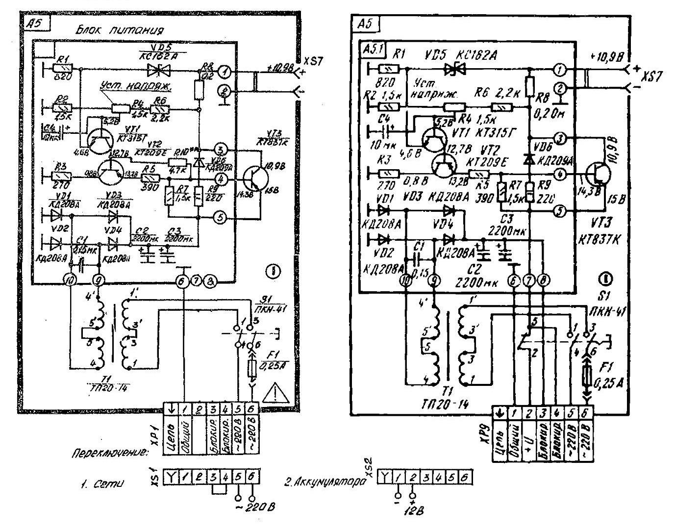 Схема электроника д2 27.