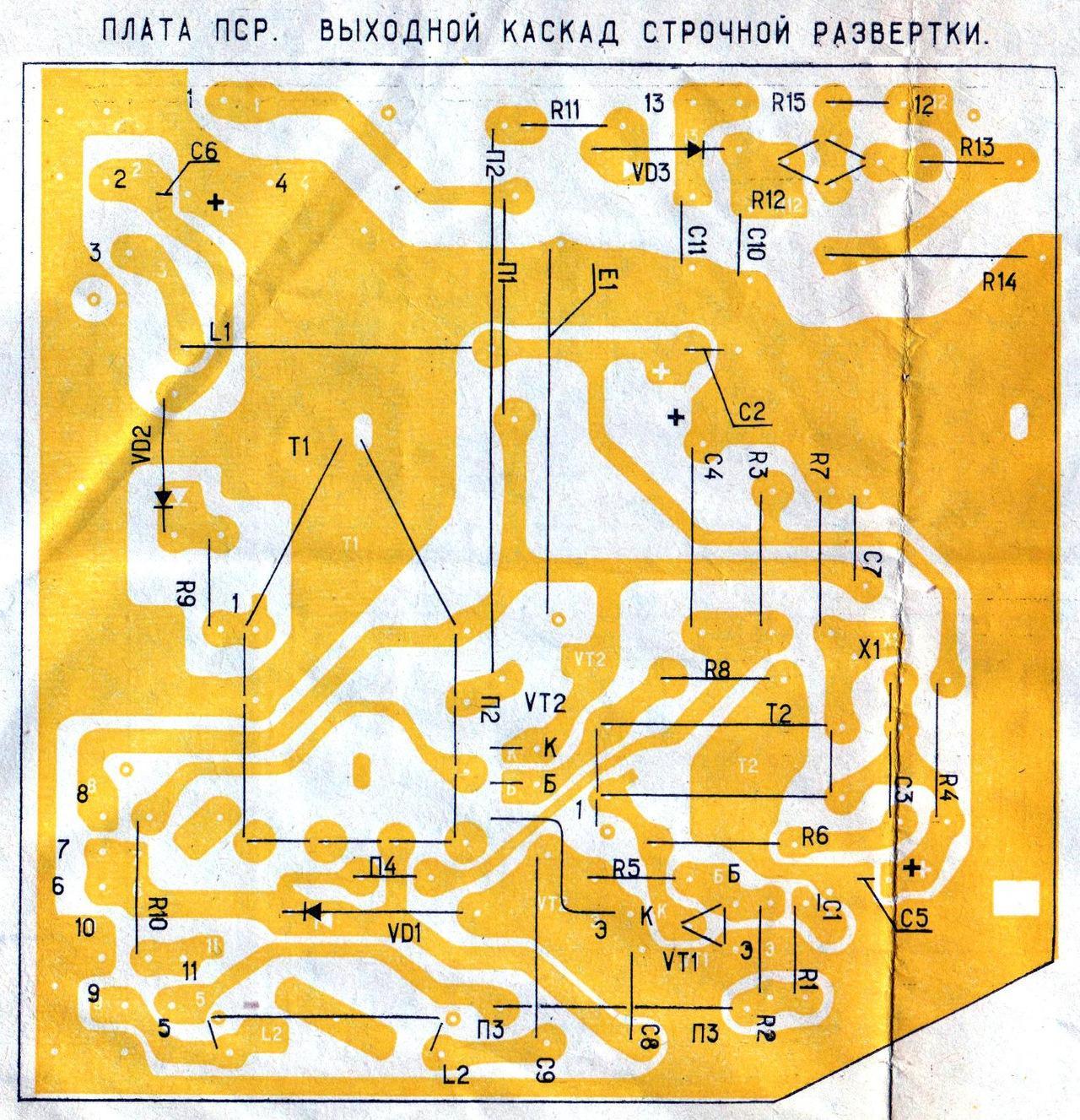 Телевизоры электроника 409д схема