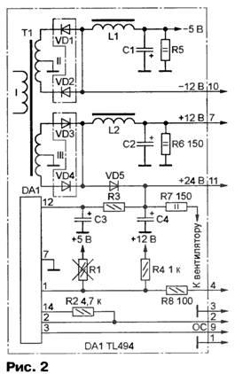 Схема соединений монтажного блока 2105-3722346.  Редукторы газовые на автомобиль ваз 2107 схемы фото.