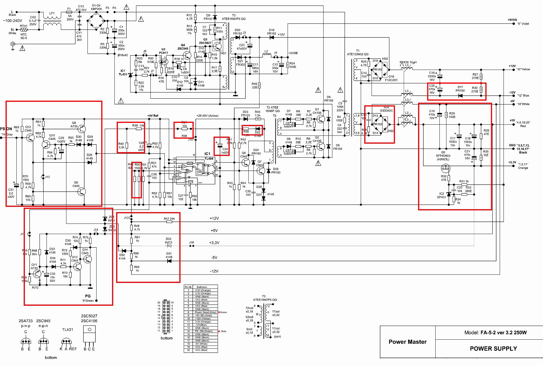 Схема итальянца по перед компьют бп