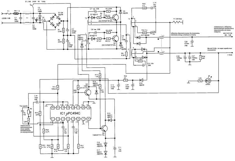 ka7500b schematic with inverter