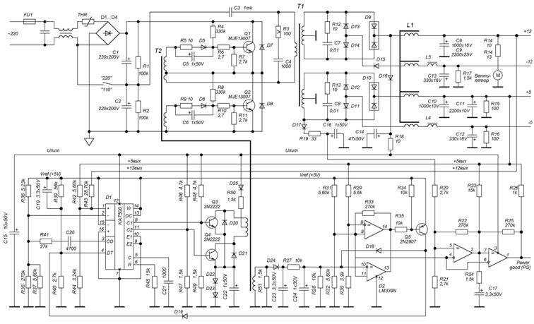 Lc b300atx схема скачать