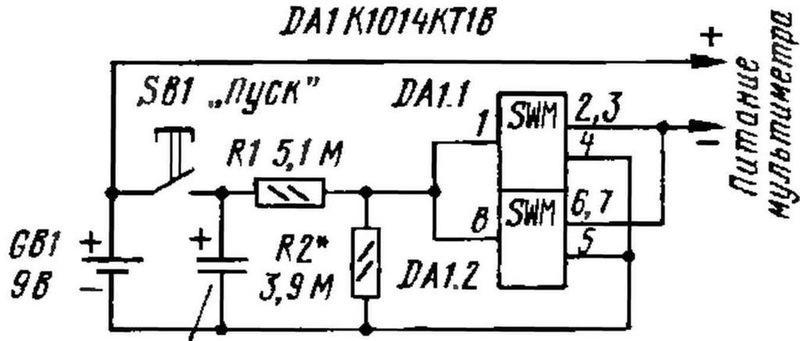 Генератор unitedpower схема электрическая принципиальная.  Схемы включения реле рст-80.