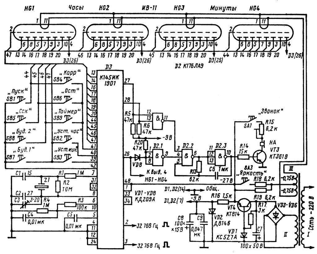 часы с радиоприемником схема