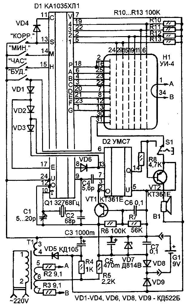 Электроника 13 схема часов
