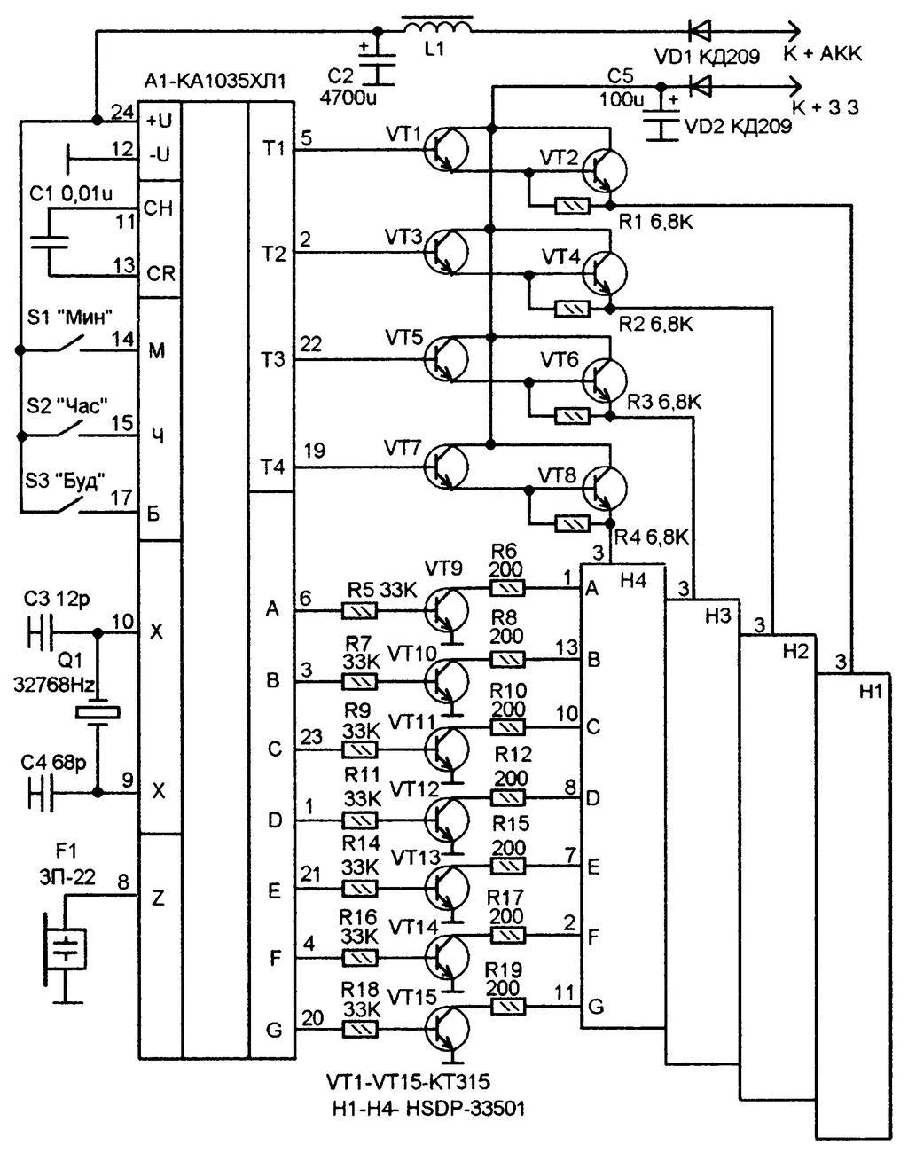 ка1016хл1 схема включения