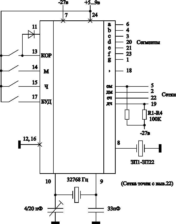 Микросхема для электронных