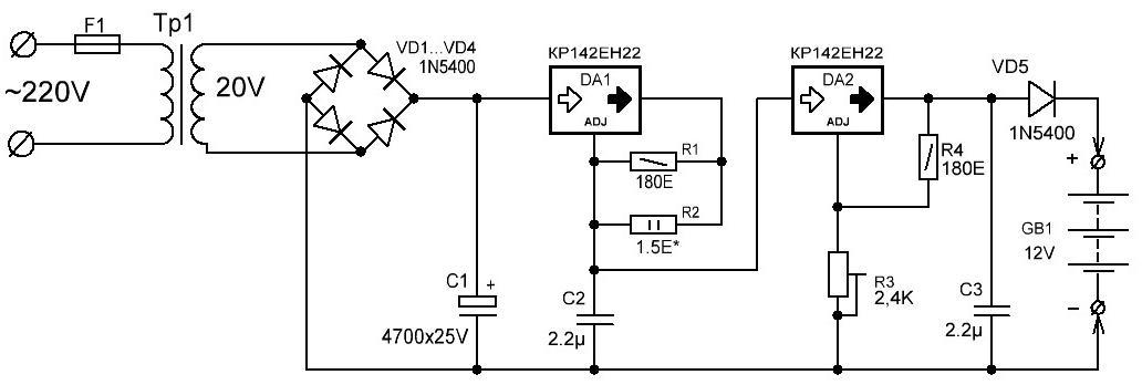 Сначала резистором R3 без