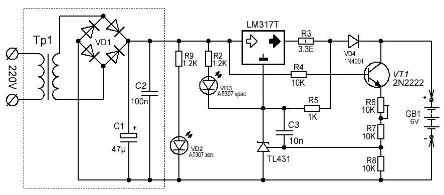 Предлагаемая схема зарядного