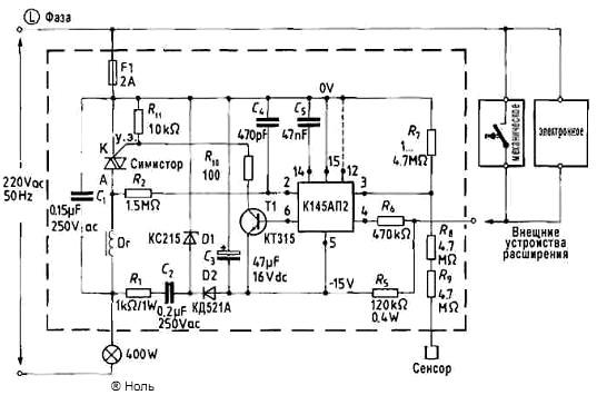 Рис 7. Схема применения с. Сигнал управления.  Для сетей 110 V/60 Гц (АС): С2. ориентированным анодом к выводу 4...