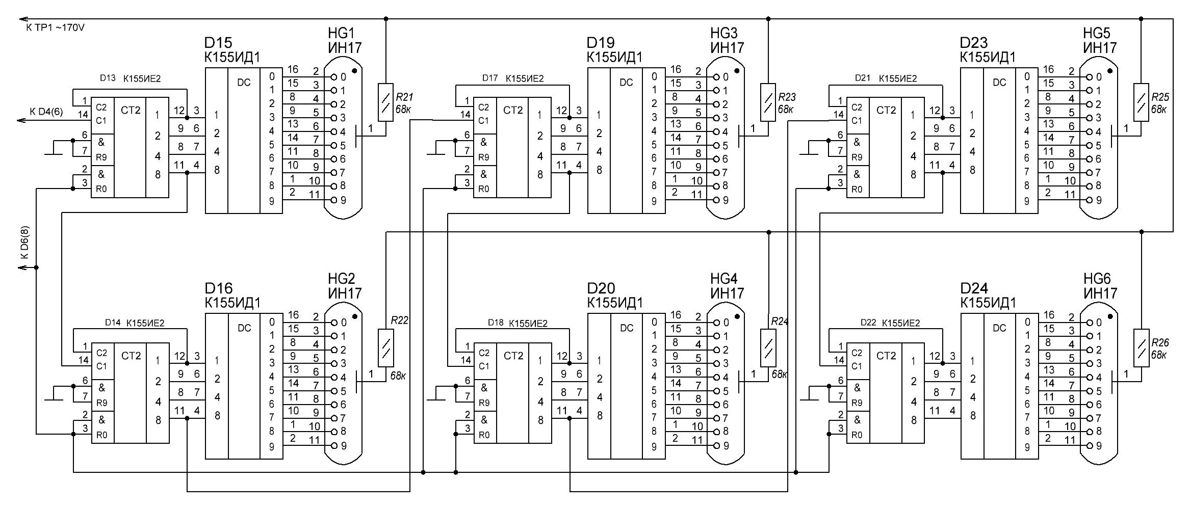 Схемы счетчика нажатий