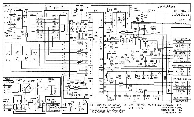 Схема телевизора 4 поколения фото 825