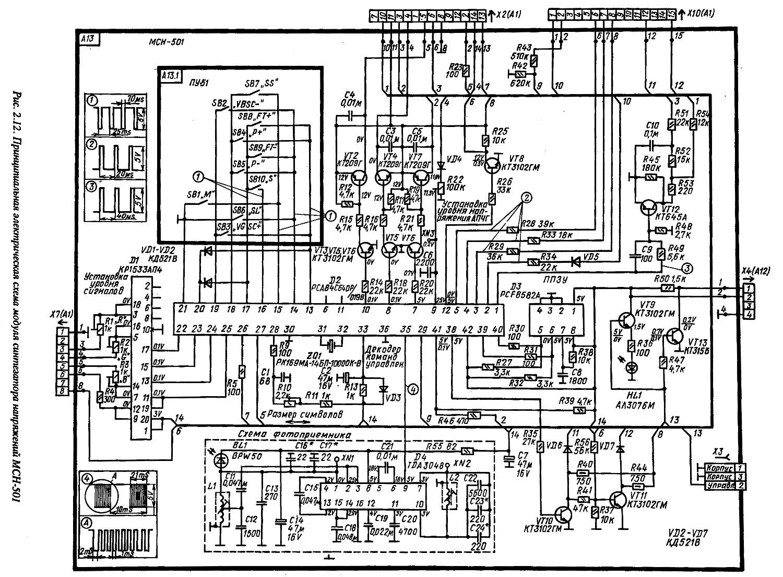 Схема телевизора 4 поколения фото 871