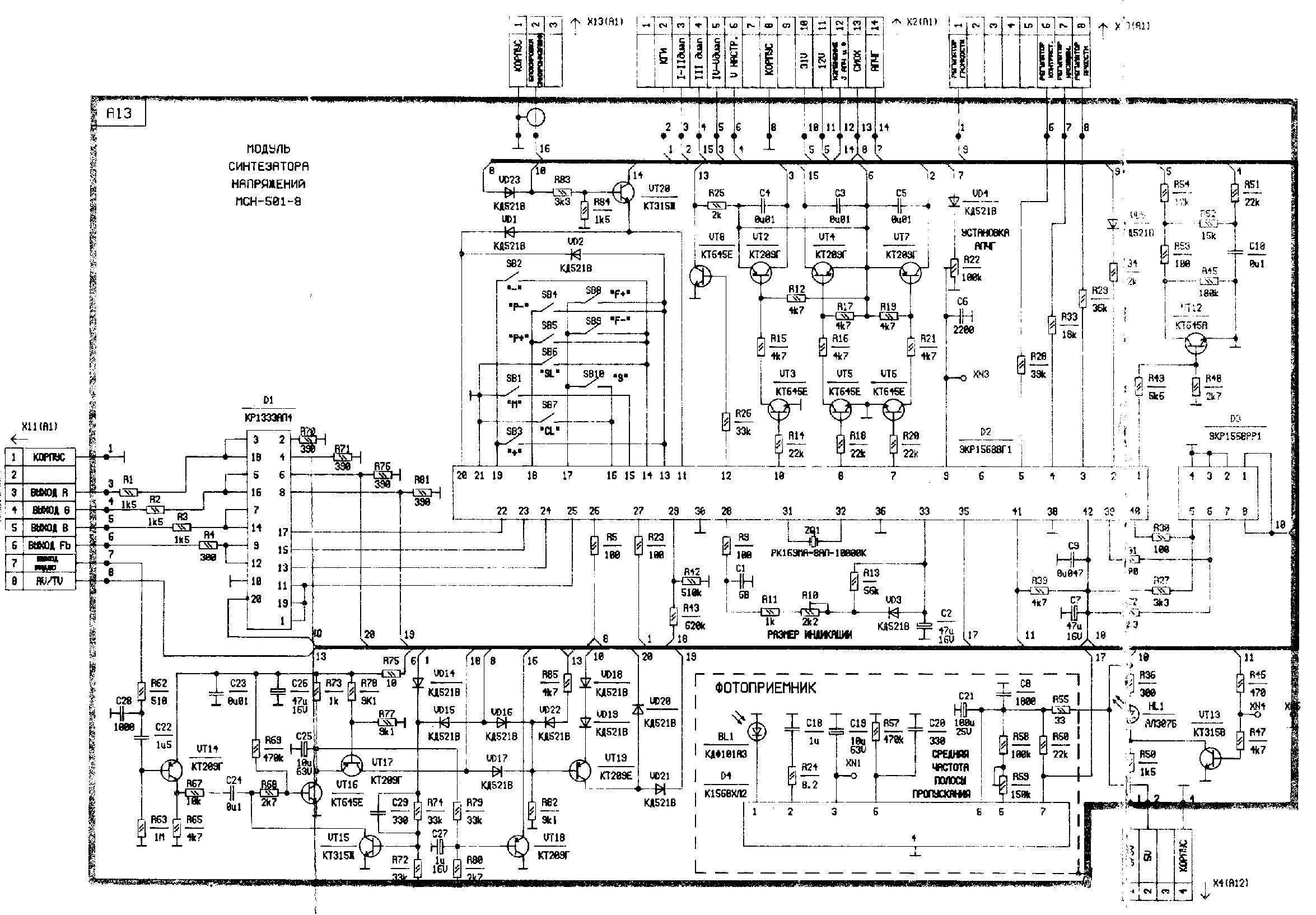 Схема телевизора 4 поколения фото 881