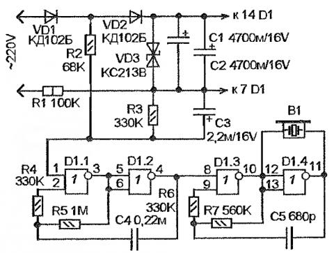 генератор инфразвуковой