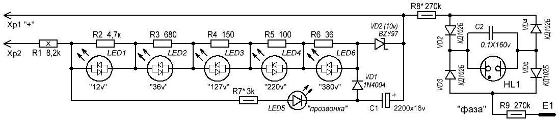 провода на неоновой лампе