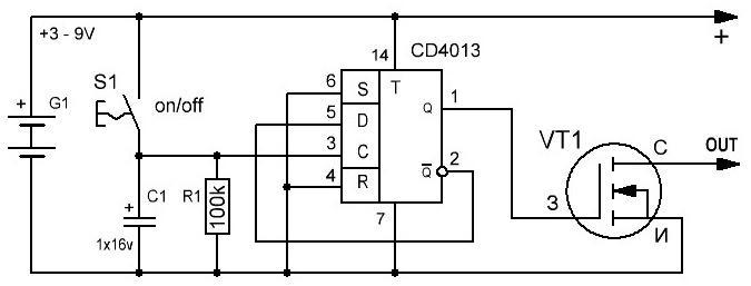 Микросхема работает от 3 до 15