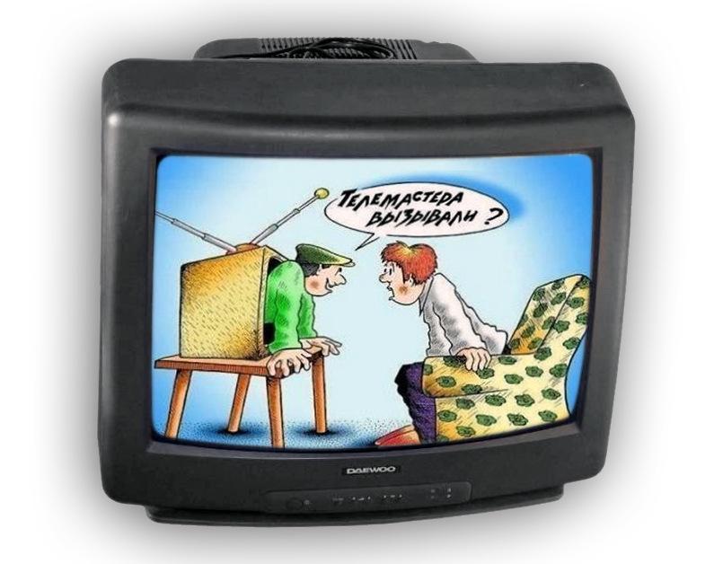 как телевизор или монитор