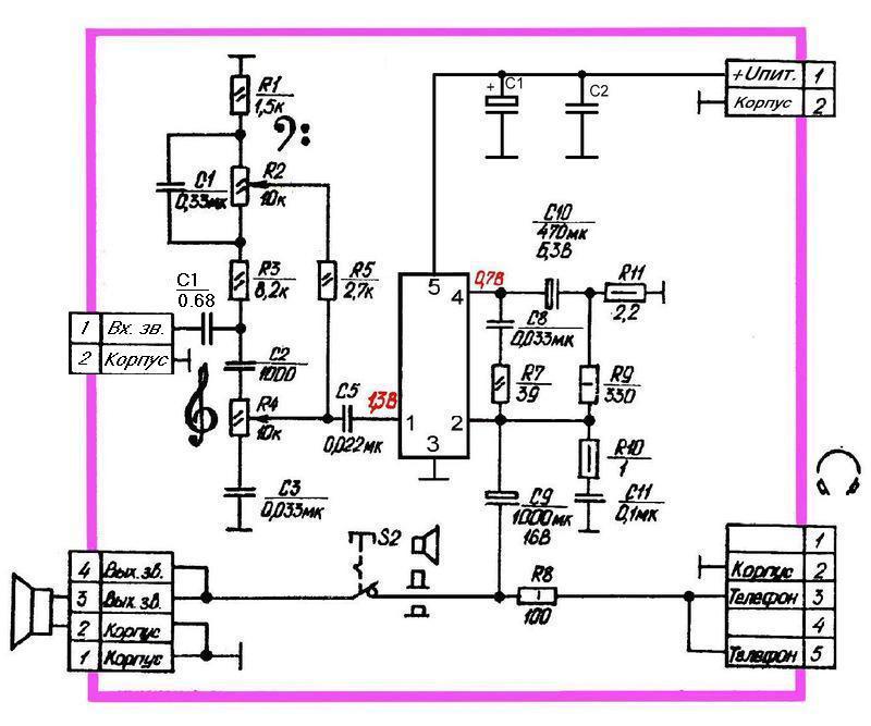 Схема включения К174УН14 с