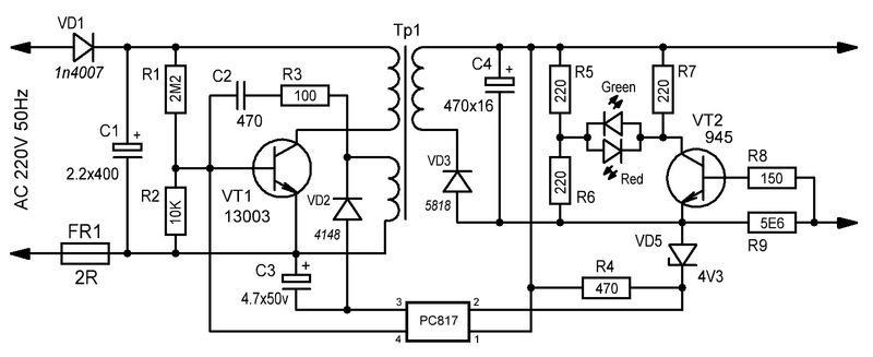 Схема зарядка для mp3