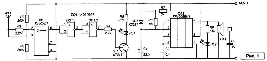 усилитель DA1 К140УД7.