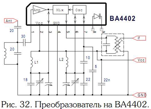 Микросхема 1028 схема
