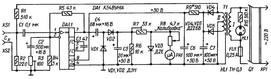 Рис.1 Прибор для проверки конденсаторов.
