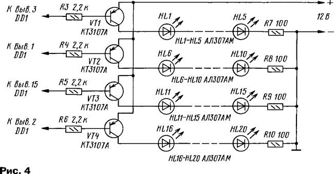 Микросхема DD1 включена так же