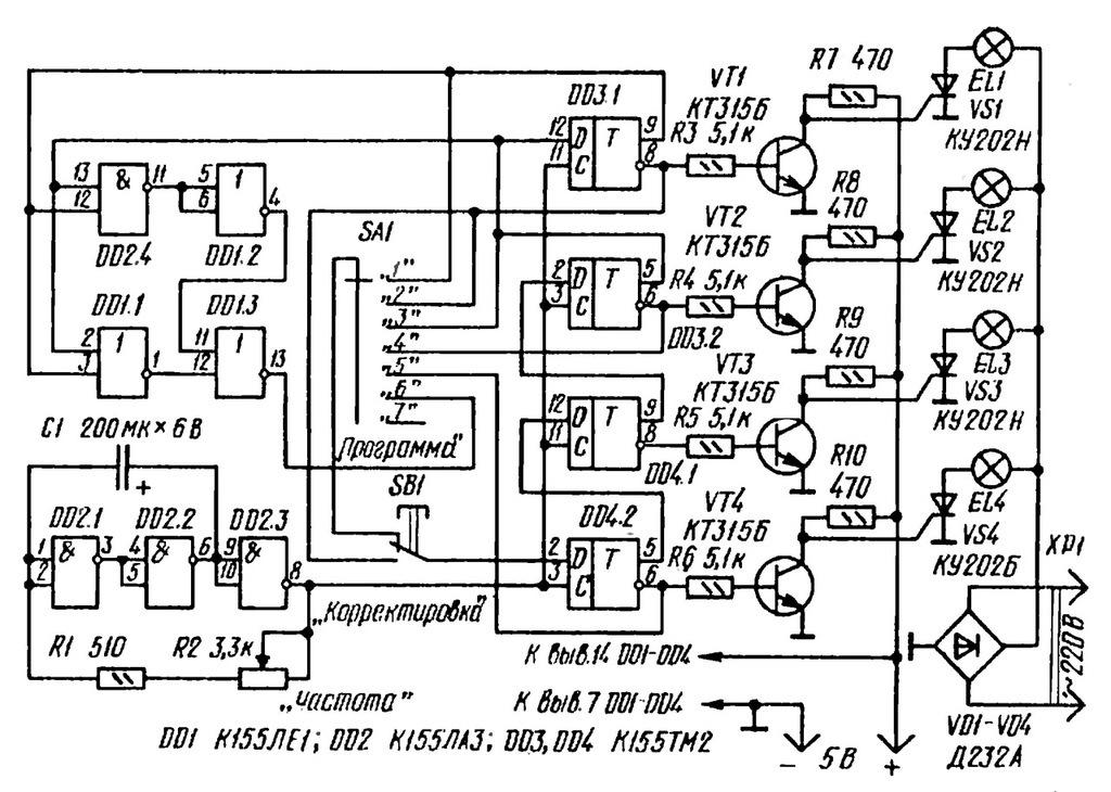 Схема переключателя елочных