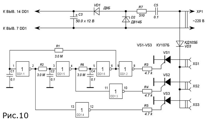 Основа переключателя генератор