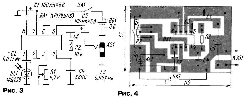 на транзисторах по схеме,