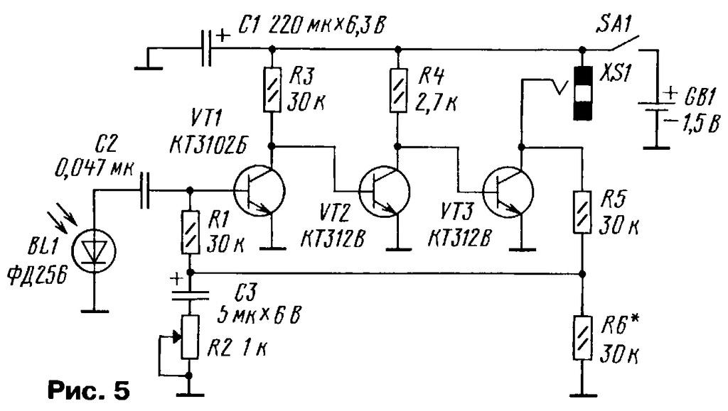 помощью подбора резистора
