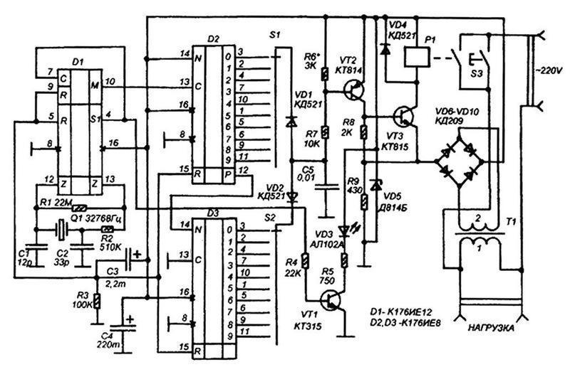 Микросхема D1 К176ИЕ12