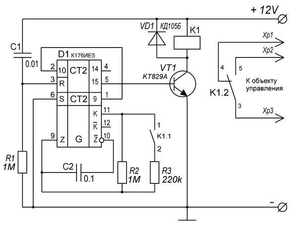 VT1 срабатывает реле К1 и