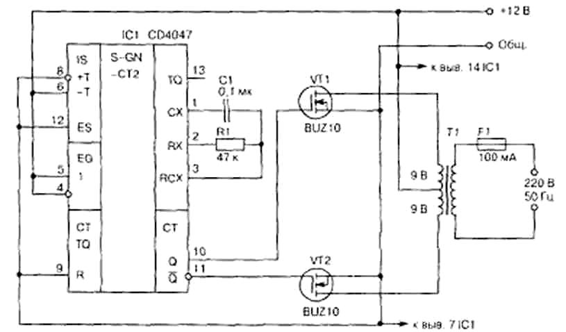 напряжение 220V 50 Гц на