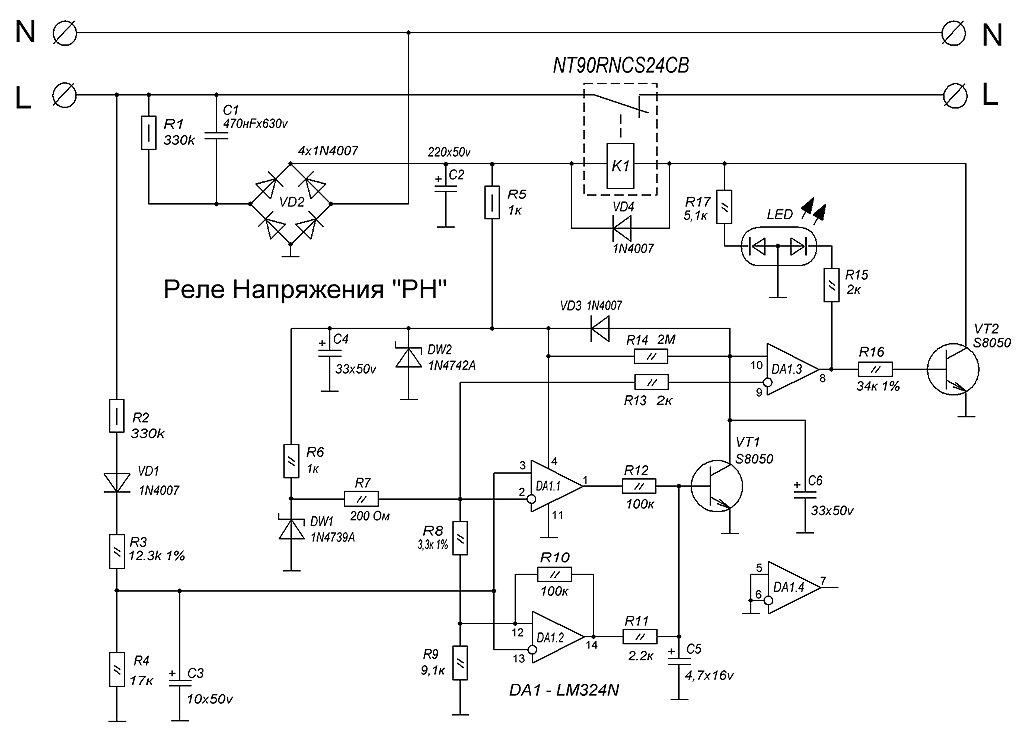 Схема запуска симистора тс122 25