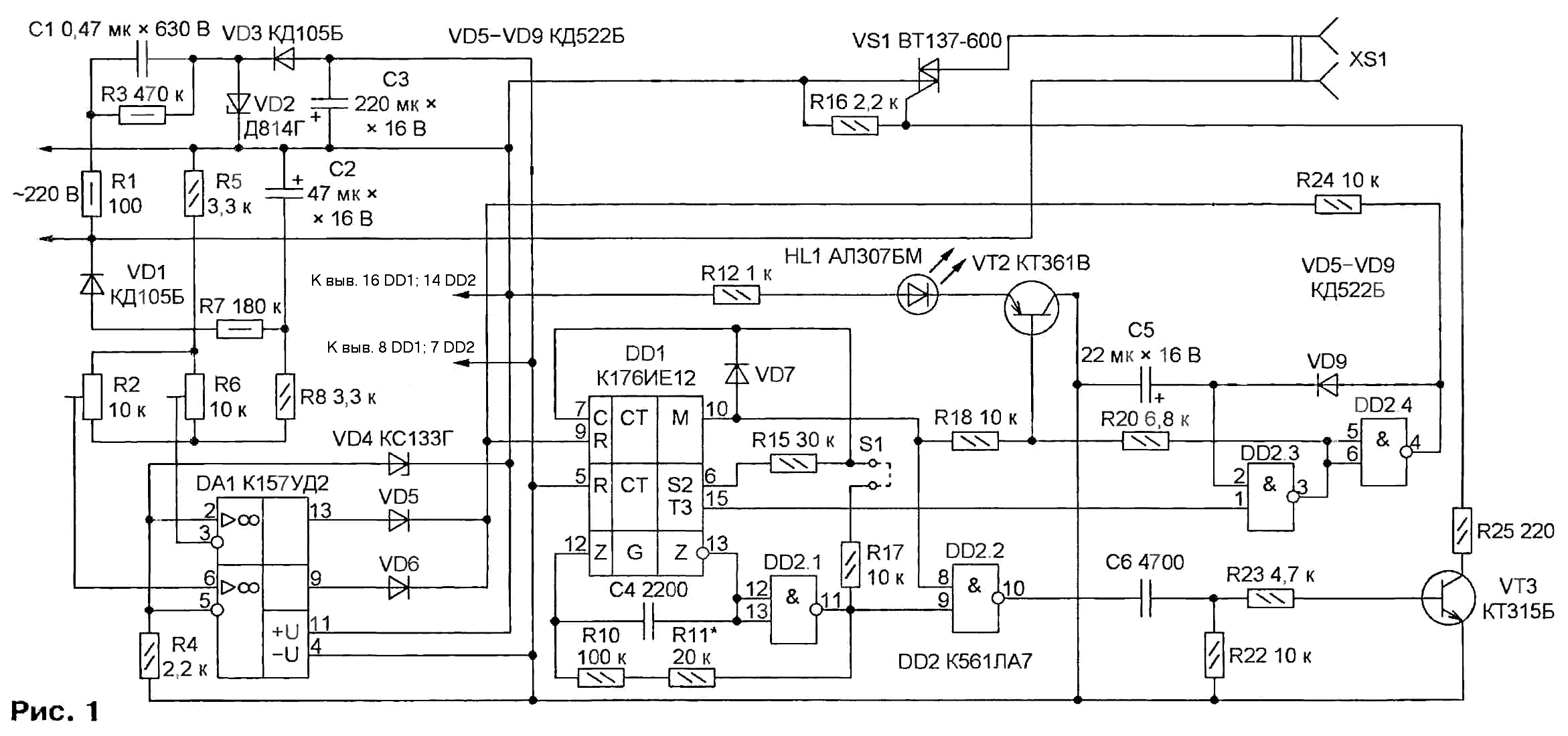 Зарядное устройство для автомобильного аккумулятора. Схема и.