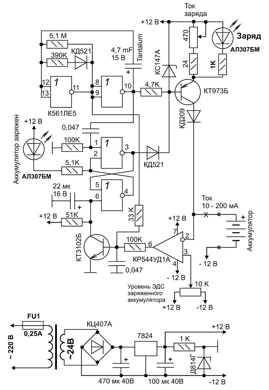 Схема зарядного устройства на транзисторах фото 950