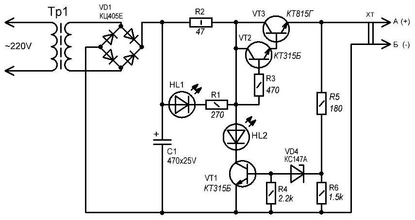 Схема зарядного устройства с