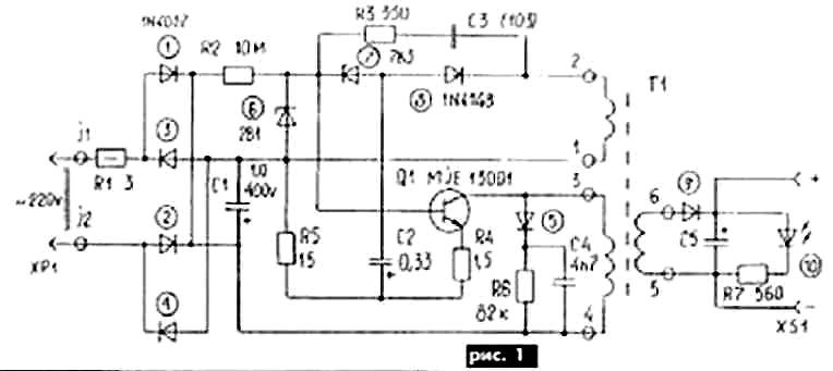 гибкий кабель для низких температур4 14